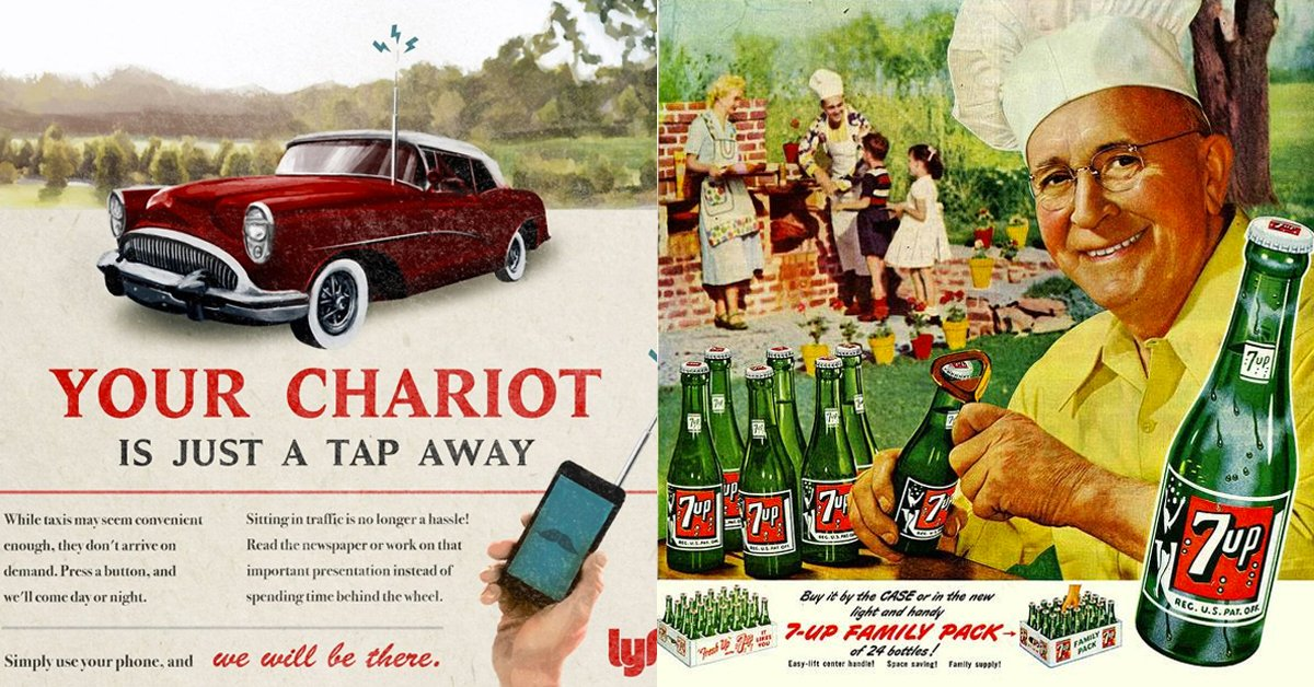 How Infamous Ads Would Look In The 50's