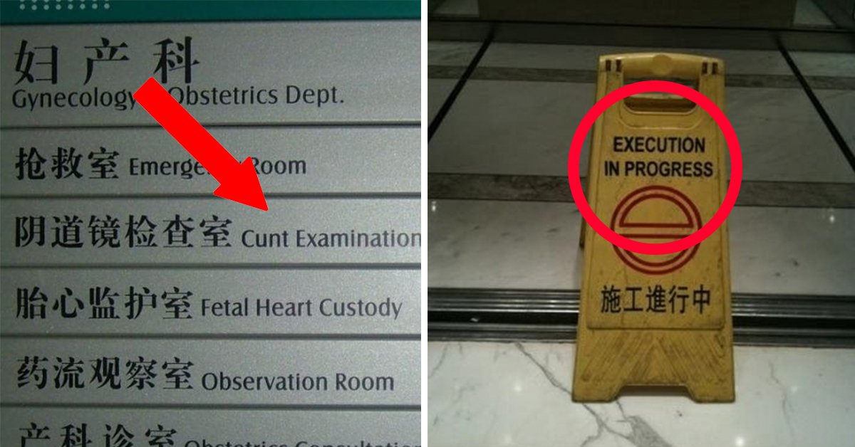 27 Of The Most Insanely Funny Signs That Got Lost In Translation