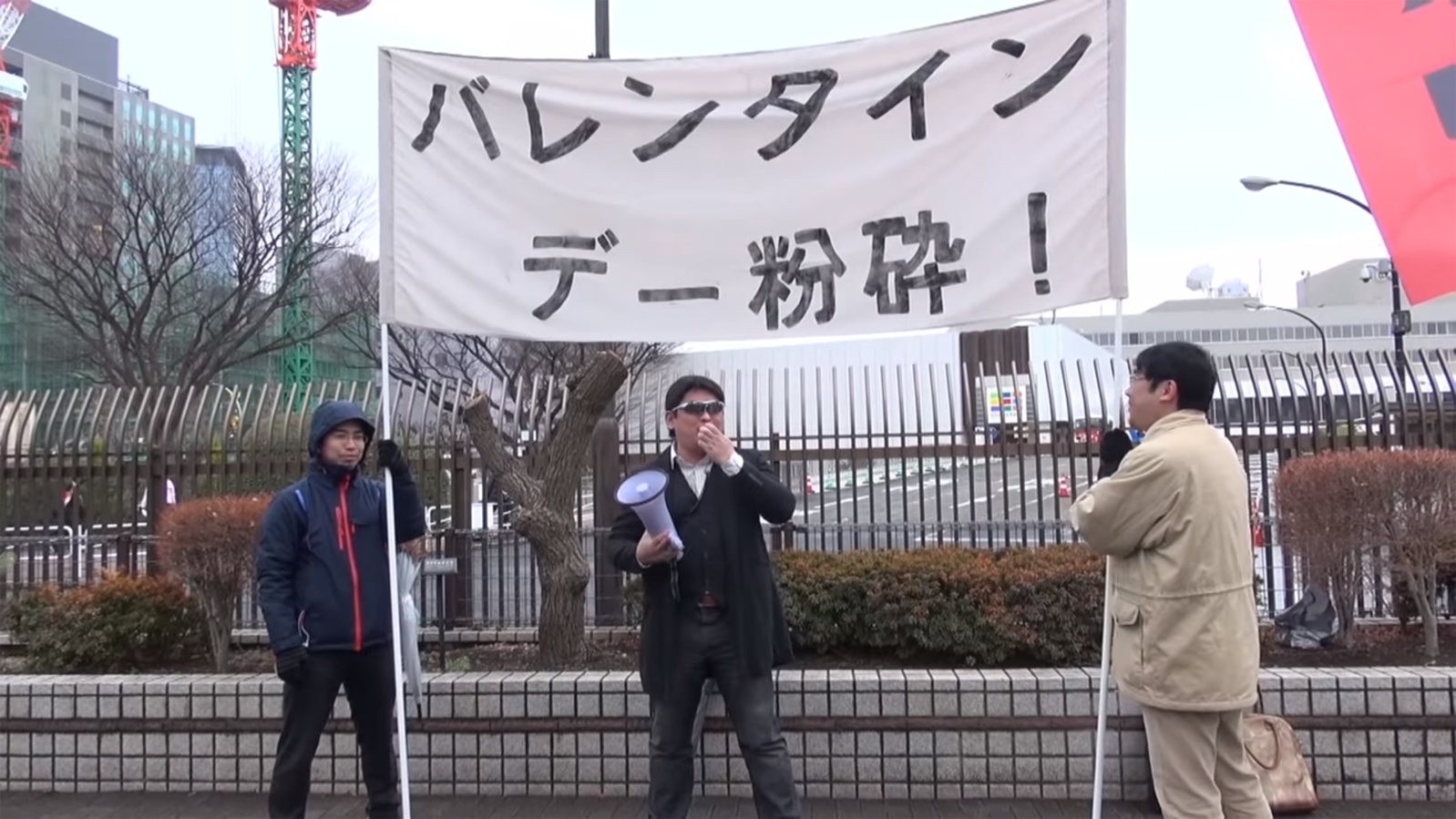 Japanese 'Alliance Of Unpopular Men' Hold Protest Against Valentine's Day